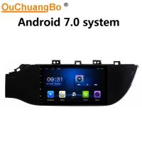 Buy cheap Ouchuangbo 9 inch digital screen android 7.0 stereo for Kia K2 2017 with BT USB wifi dual zone digital television from wholesalers
