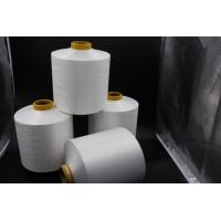 China Fully Drawn Polyester DTY Yarn For Weaving / Knitting 250D/96F , Drawn Texturing Yarn on sale
