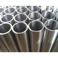 Buy cheap Large Diameter Stainless Steel Seamless Pipe from wholesalers
