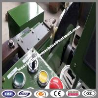 Buy cheap Double beat stainless steel wire mesh weaving machine from wholesalers