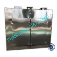 Buy cheap Mirror Polish Oven Rotary Vacuum Dryer SUS 316L With GMP Equip Two Trolleys from wholesalers