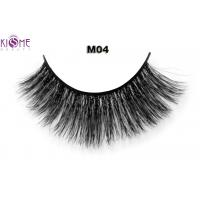 Buy cheap Strip Natural Mink Individual Lashes Comfortable Wear 0.25mm Thickness from wholesalers