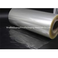 Buy cheap High Barrier PVDC Coated BOPP Packaging Film Moisture Proof Thermal Lamination product