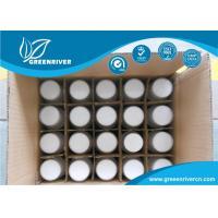 Buy cheap Epoxiconazole 5% SC Plant Fungicide Mixture Kresoxim Methyl 25% from wholesalers