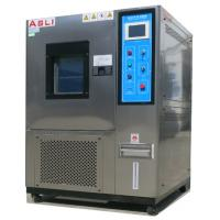 Buy cheap Simulation Environmental Testing Equipment Accelerated Ozone test chamber product