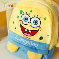 Buy cheap spongebob stuffed toy backpack from wholesalers