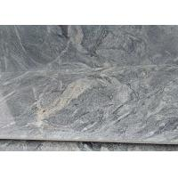Buy cheap Professional Viscount White Granite Stone Tiles Polished For Interior Project from wholesalers