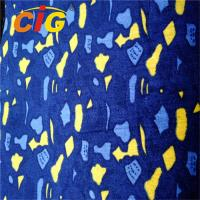 Buy cheap Colorful Printing Polyester Auto Upholstery Fabric Bus Seats Fabric 180G-360G/SQM product
