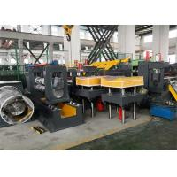 Buy cheap Full Automatic Steel Coil Metal Slitting Line Of Steel Slitter Machine Optional Width from wholesalers