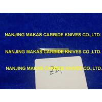 Buy cheap Zund Blades, Zund Knives, Zund Blades Z21, Zund Drag Blades z21, Zund Plotter Blades, Zund Oscillating Blades from wholesalers