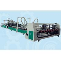 Buy cheap Carton Machinery from wholesalers