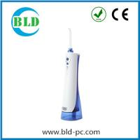 Buy cheap High Quality Normal or Soft or Pulse Oral Care Dental Jet Oral Irrigator Dental Water Flosser from wholesalers