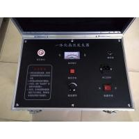 China Portable Cable Fault Locating Equipment, High Voltage Underground Cable Fault Locator on sale