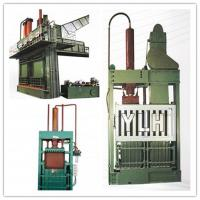 Buy cheap Hydraulic baler from wholesalers