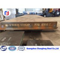 Buy cheap Hot Rolled Plastic Mold Steel Big Plate Width 2200mm favorable workability P20 / 1.2311 from wholesalers