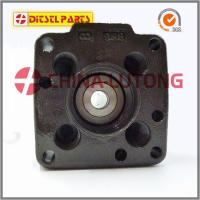 Buy cheap High Quality Chinese Auto Parts Head Rotor Four Cylinder Rotor Head 1 468 334 091 Diesel Fuel VE Engine Pump Parts from Wholesalers