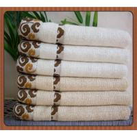 Buy cheap customized wholesale 100% bamboo plain dyed jacquard bath towel from wholesalers