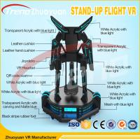 Buy cheap Breathtaking Shooting VR Video Game Simulator Interactive Eagle Flight VR Simulator from wholesalers