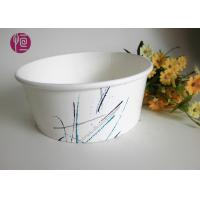 Buy cheap 32oz PE Coated Food Grade Paper Salad Bowls With Plastic Cover / Single Wall product