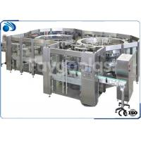 Buy cheap Carbonated Beverage / Soft Drink Filling Machine For 250ml-1500ml PET Bottle from wholesalers