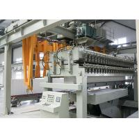Buy cheap Environmental AAC Block Making Machine Concrete Wall Panel AAC Block Plant from wholesalers