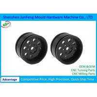 Buy cheap JF210 OEM CNC Plastic Machining CAD / CAM Support SLS Prototyping from wholesalers