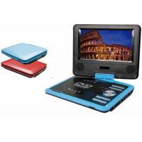 Buy cheap Business and Travel use LCD TFT 7 Portable DVD Player with TV and Game Playing product