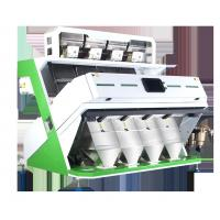 Buy cheap CCD Rice Color Sorter Rice Color Sorting Machine Four Chutes from wholesalers