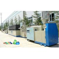Buy cheap PP / PET Strapping Band Machine , Strppping Band Production Line For package from wholesalers