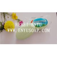 Buy cheap Toilet soap,80%TFM,high quality herbal body soap from wholesalers