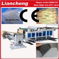 Buy cheap Bubble film, EPE, paper, plastic etc PLC DC guillotine paper cutter from wholesalers