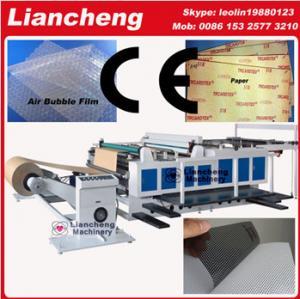 China China paper sheet cutting machine on sale