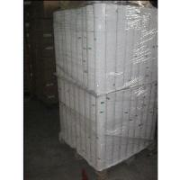Buy cheap Thermal Paper Rolls(SL-20) from wholesalers