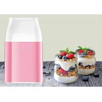 Buy cheap Energy Efficient Pure Manual Yogurt Maker Without Electricity Flavored Yogurt Making Machine from wholesalers