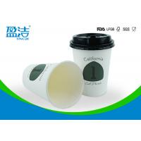 Buy cheap Waterproof 400ml Insulated Paper Cups Outer PE Coated For Avoiding Deformation from wholesalers