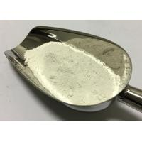 Buy cheap Rare Earth Cerium Oxide Powder Eliminate Contamination Environment Arsenic from wholesalers