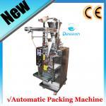 Buy cheap Plastic granule Packaging Machine Chemical Granule packing Machine from wholesalers