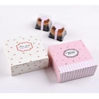 Buy cheap Cupcake / Dessert Paper Food Packaging Box , Personalized Food Gift Boxes from wholesalers