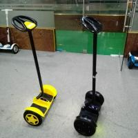 Buy cheap Electric Chariot Light Weight Scooter from wholesalers