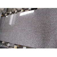 Buy cheap 800x800mm Granite Stone Slab Tile product