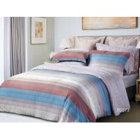 Buy cheap Neutral Stripe Tencel Lyocell Bedding Linens Reactive Printing Dye For Summer from wholesalers