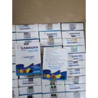 Buy cheap Kamagra Oral Jelly 100mg one week pack Kamagra sex oral jelly sexual stimulation from wholesalers