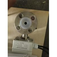 Buy cheap DN10mm Small diameter magnetic flow meter Full SS304 PFA lining with ground rings product