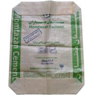 Buy cheap cement packaging bag,  printed cement valve bag, pp valve bag, 50kg cement bag from wholesalers