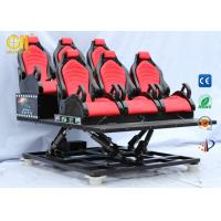 Buy cheap Customized 6 8 9 12 24 48 60 Motion Theater Seats 6 Dof  Electric Cylinder from wholesalers