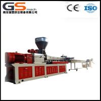 Buy cheap PET Bottle Flakes Plastic Recycling Extruder With Twin Screw Granules Making Machine from wholesalers