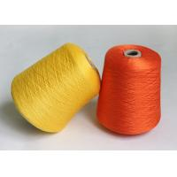 Buy cheap 80S / 2 Combed Gassed Mercerised Cotton Yarn For Knitting , Golden Colour from wholesalers