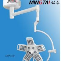 Buy cheap Medical Veterinary LED Surgical Operating Lights For Hospital from wholesalers