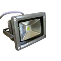 Buy cheap 20W 50W 300W high brightness ip65 energy saver led solar warm white flood light 18000lm from wholesalers
