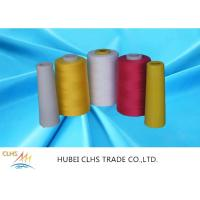 Buy cheap High tenacity polyester sewing thread 30/3 3000y/cone from wholesalers